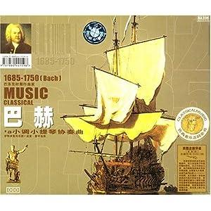 巴赫:a小调小提琴协奏曲(cd) 斯洛伐克爱乐室内乐团