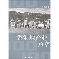 http://ec4.images-amazon.com/images/I/51ScGjfnoCL._AA200_.jpg