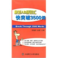 http://ec4.images-amazon.com/images/I/51ScL11%2BG4L._AA200_.jpg