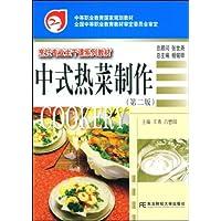 http://ec4.images-amazon.com/images/I/51ScaZqdrEL._AA200_.jpg