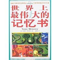 http://ec4.images-amazon.com/images/I/51SctMwECzL._AA200_.jpg