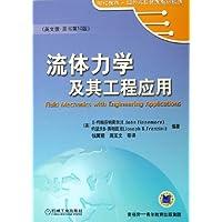 http://ec4.images-amazon.com/images/I/51SdPFB751L._AA200_.jpg