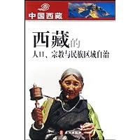 http://ec4.images-amazon.com/images/I/51SdqSnAPvL._AA200_.jpg