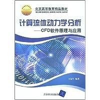 http://ec4.images-amazon.com/images/I/51Sei5E2kNL._AA200_.jpg