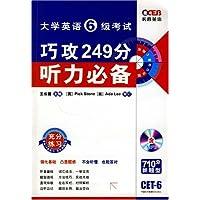 http://ec4.images-amazon.com/images/I/51SfHwKSq3L._AA200_.jpg
