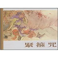 http://ec4.images-amazon.com/images/I/51Sfa-RgecL._AA200_.jpg