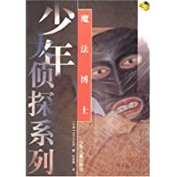http://ec4.images-amazon.com/images/I/51Sfaa8go4L._AA200_.jpg