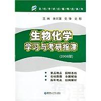 http://ec4.images-amazon.com/images/I/51SfjrgD6nL._AA200_.jpg