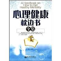 http://ec4.images-amazon.com/images/I/51Sfuz2YtfL._AA200_.jpg