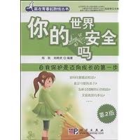 http://ec4.images-amazon.com/images/I/51Sg3Lo7VRL._AA200_.jpg