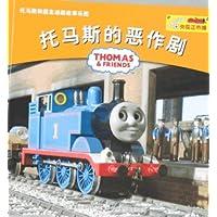 http://ec4.images-amazon.com/images/I/51SgJGw2oXL._AA200_.jpg
