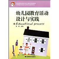 http://ec4.images-amazon.com/images/I/51SgbkvCH2L._AA200_.jpg