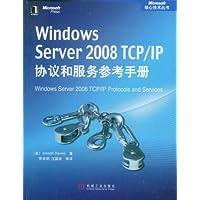 http://ec4.images-amazon.com/images/I/51SgiNuvJfL._AA200_.jpg