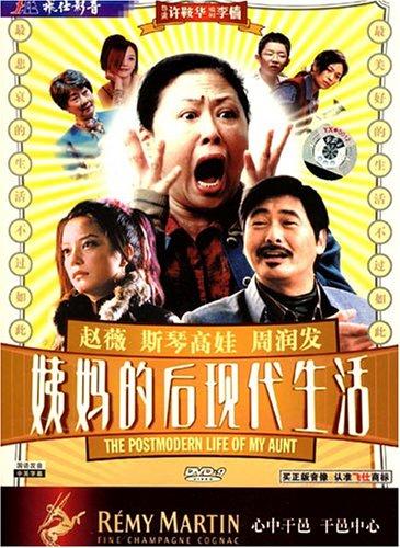图片的后现代v图片(dvd9)猪蹄港台电视剧家里卖酱姨妈图片
