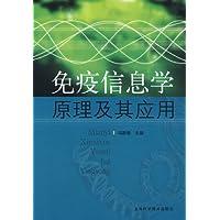 http://ec4.images-amazon.com/images/I/51SgrUj4S0L._AA200_.jpg