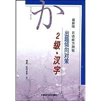 http://ec4.images-amazon.com/images/I/51Sh4WQbSXL._AA200_.jpg