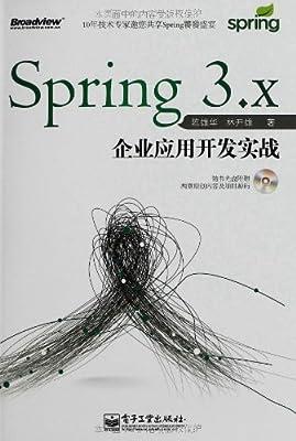 Spring 3.x企业应用开发实战.pdf