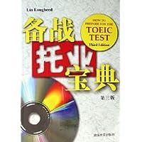 http://ec4.images-amazon.com/images/I/51SiWLpOLJL._AA200_.jpg