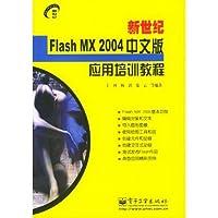 http://ec4.images-amazon.com/images/I/51SjDaN0%2B4L._AA200_.jpg