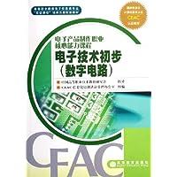 http://ec4.images-amazon.com/images/I/51SjJMpDCML._AA200_.jpg