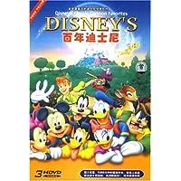百年迪士尼2