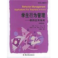 http://ec4.images-amazon.com/images/I/51SmTVJMtuL._AA200_.jpg