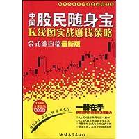 http://ec4.images-amazon.com/images/I/51Sml0KEwuL._AA200_.jpg