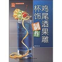 http://ec4.images-amazon.com/images/I/51Sn3xbuW3L._AA200_.jpg