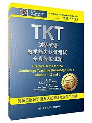 TKT 剑桥英语教学能力认证考试全真模拟试题.pdf