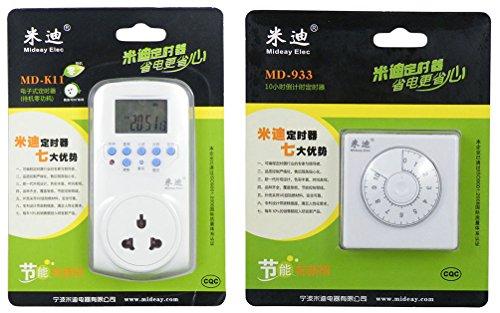 米迪md-k11933 电子式节能定时器 倒计时插座套装