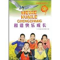 http://ec4.images-amazon.com/images/I/51Snpcsx7PL._AA200_.jpg