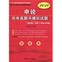 http://ec4.images-amazon.com/images/I/51SnrG2R4ZL._AA200_.jpg
