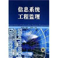 http://ec4.images-amazon.com/images/I/51SnuRrX21L._AA200_.jpg