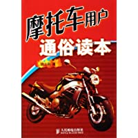 http://ec4.images-amazon.com/images/I/51SoOTSpdmL._AA200_.jpg