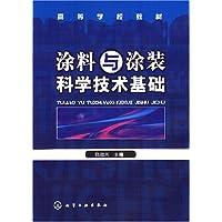 http://ec4.images-amazon.com/images/I/51SoVWG7bXL._AA200_.jpg