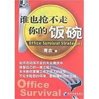http://ec4.images-amazon.com/images/I/51SpZw2LC-L._AA200_.jpg