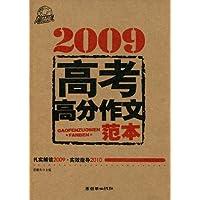 http://ec4.images-amazon.com/images/I/51SpuOHUrzL._AA200_.jpg