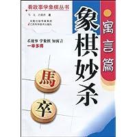 http://ec4.images-amazon.com/images/I/51SpvZmpbQL._AA200_.jpg