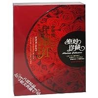 http://ec4.images-amazon.com/images/I/51SqFam3DbL._AA200_.jpg