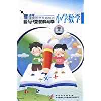 http://ec4.images-amazon.com/images/I/51SqMUshQlL._AA200_.jpg