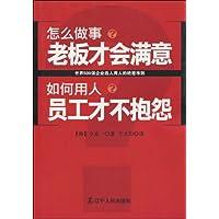 http://ec4.images-amazon.com/images/I/51SqQjPO0HL._AA200_.jpg