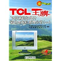 http://ec4.images-amazon.com/images/I/51SqVxwrrKL._AA200_.jpg