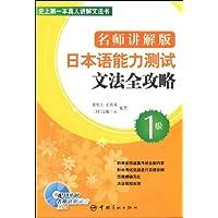 http://ec4.images-amazon.com/images/I/51SrIJTZ2uL._AA200_.jpg