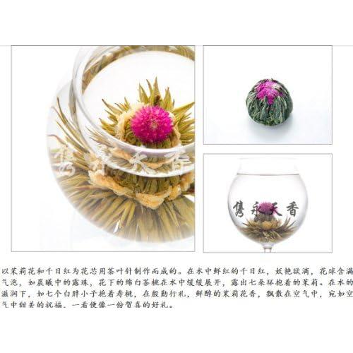 juanyong 隽永天香 工艺花草茶 七子献寿 7g 观赏茶 开花茶 花球