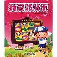 http://ec4.images-amazon.com/images/I/51SsjQKjv7L._AA200_.jpg
