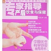 http://ec4.images-amazon.com/images/I/51SszmMDZYL._AA200_.jpg