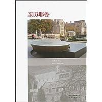 http://ec4.images-amazon.com/images/I/51Stq%2B6dY3L._AA200_.jpg
