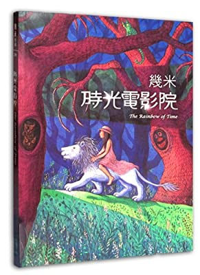 时光电影院.pdf