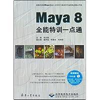 http://ec4.images-amazon.com/images/I/51SuYG9rRSL._AA200_.jpg