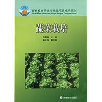 http://ec4.images-amazon.com/images/I/51SunZgQnbL._AA200_.jpg